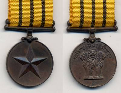 vishishr seva medal