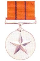 ati vishisth seva medal
